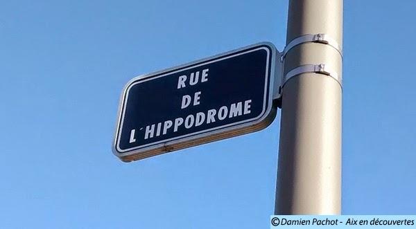 L'entrée de la rue de l'hippodrome