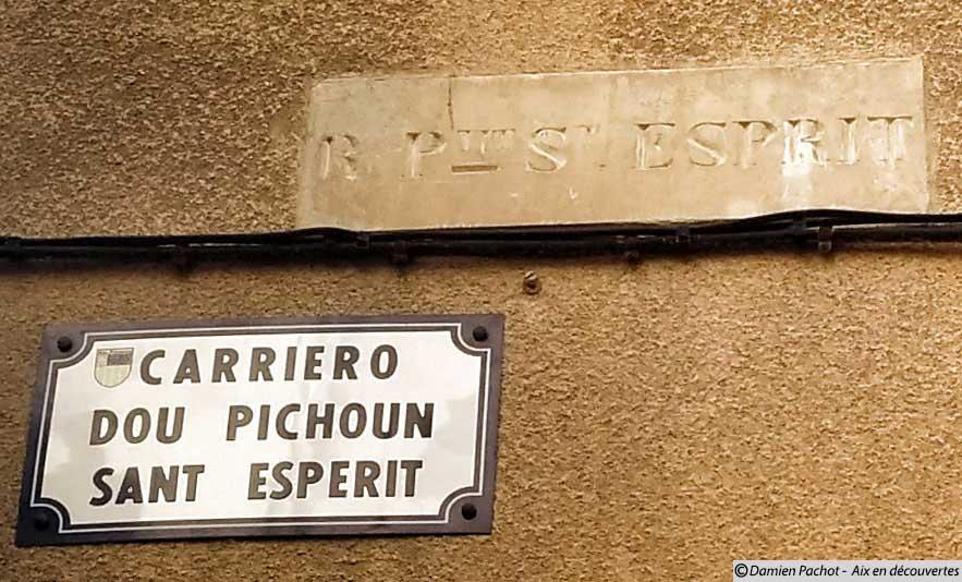 La rue du P tit St Esprit (abrégé oui)